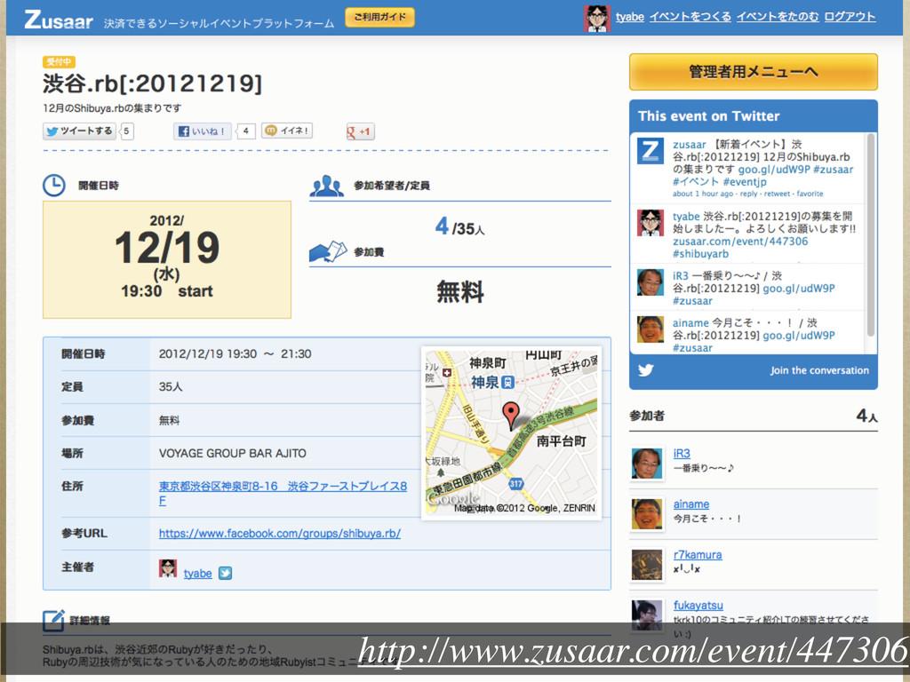 http://www.zusaar.com/event/447306