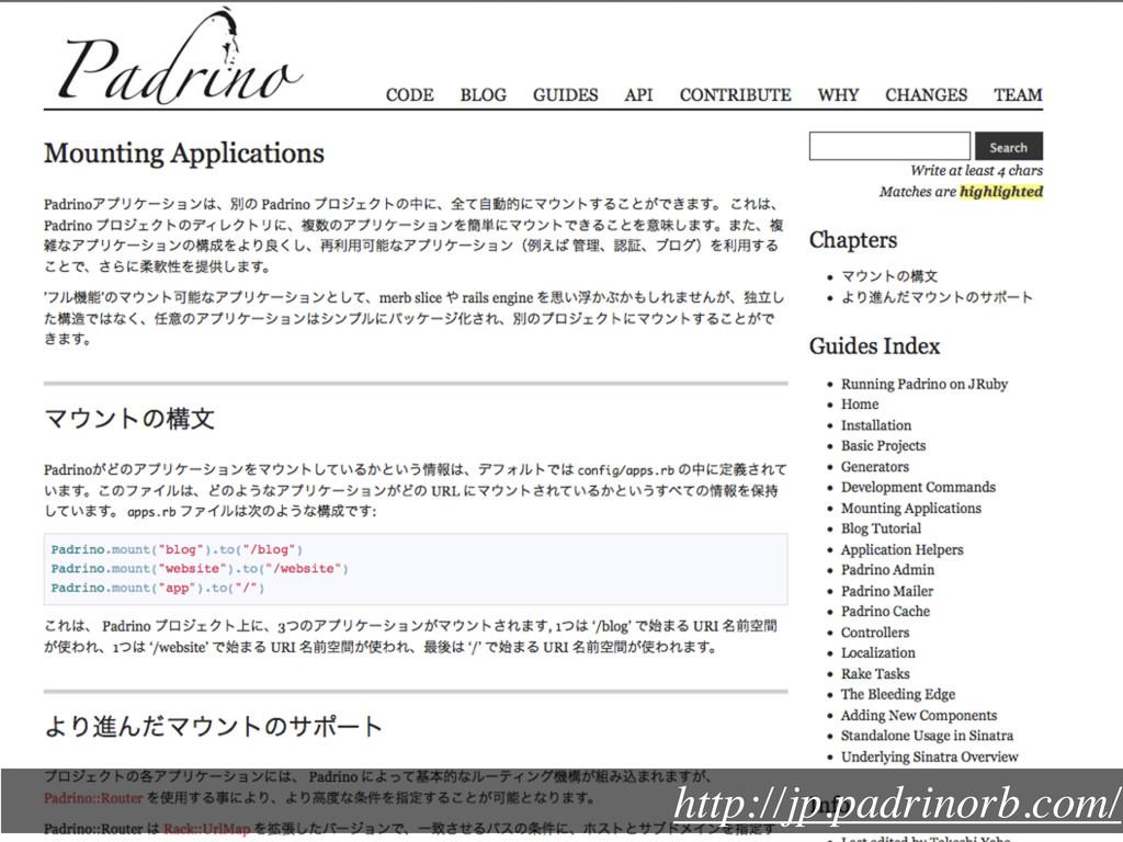 http://jp.padrinorb.com/