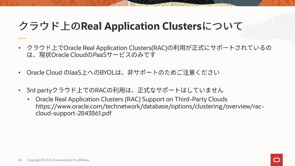 Oracle Database : Database Autonomous Database ...