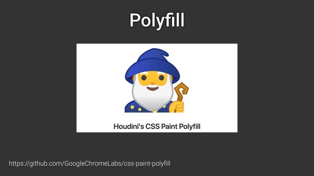 Polyfill https://github.com/GoogleChromeLabs/css...