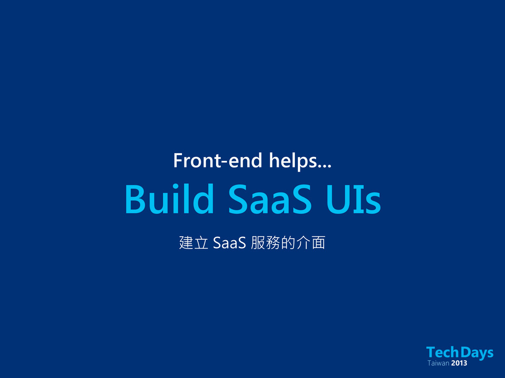 Build SaaS UIs Front-end helps... 建立 SaaS 服務的介面