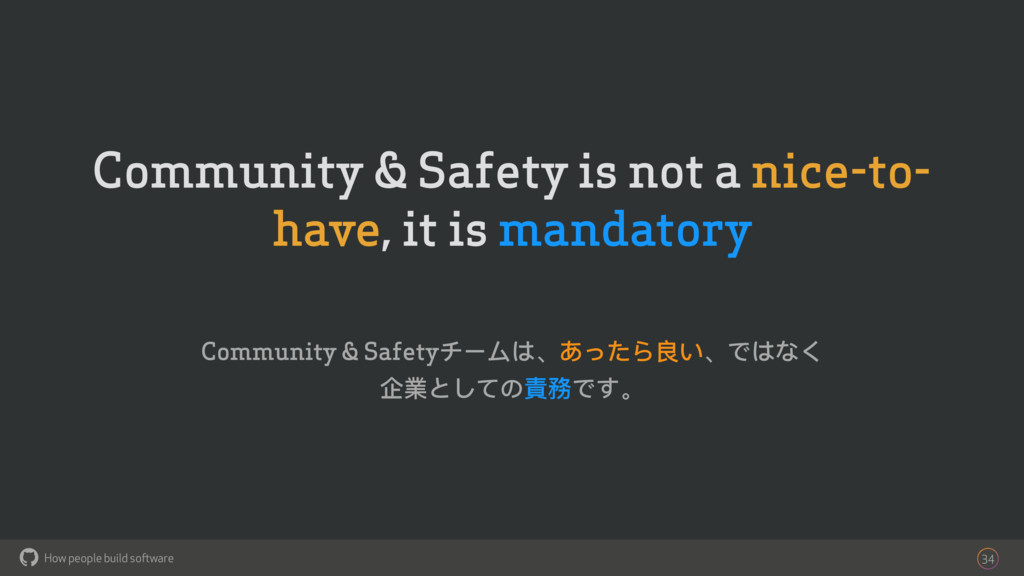 How people build software ! Community & Safety ...