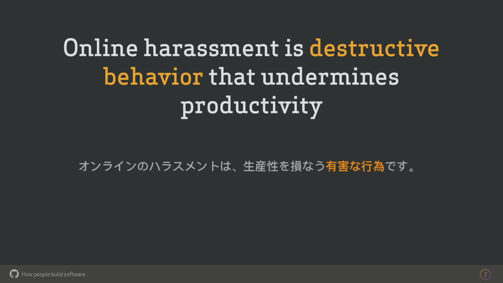 How people build software ! Online harassment i...