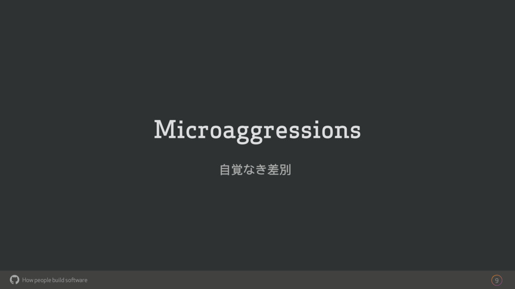 How people build software ! Microaggressions 9 ...