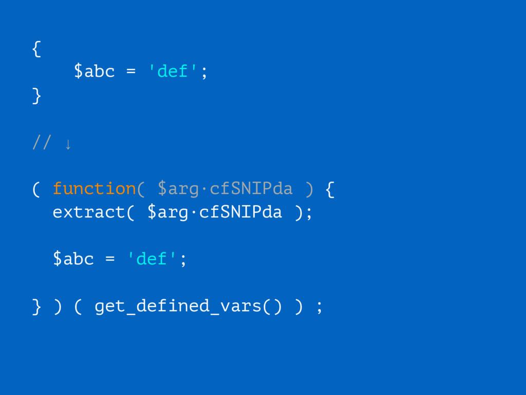 { $abc = 'def'; } // ↓ ( function( $arg·cfSNIPd...