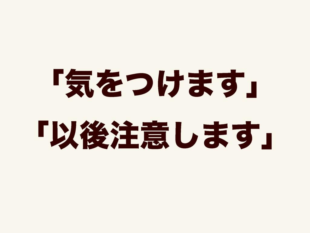 ʮؾΛ͚ͭ·͢ʯ ʮҎޙҙ͠·͢ʯ