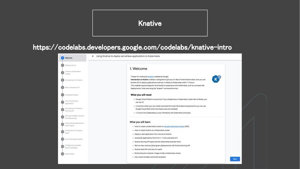 Knative https://codelabs.developers.google.com/...