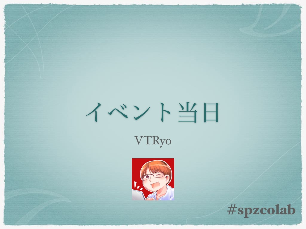 Πϕϯτ VTRyo #spzcolab