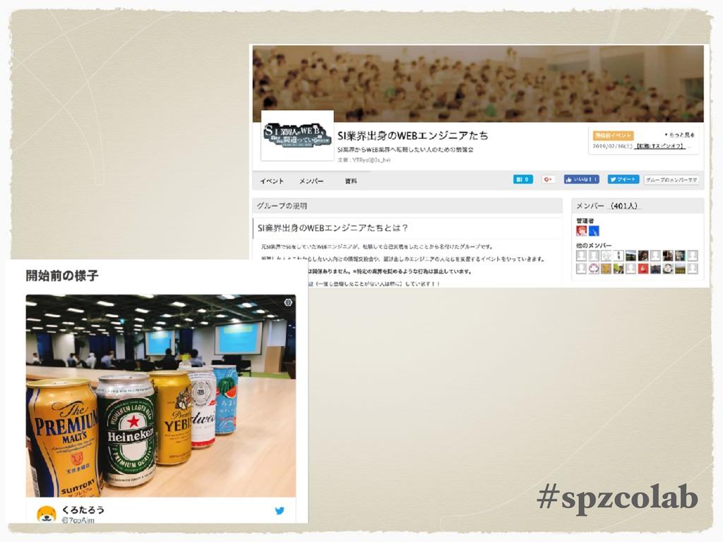 #spzcolab