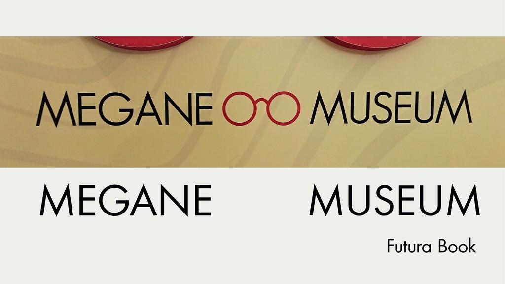 MEGANE MUSEUM Futura Book