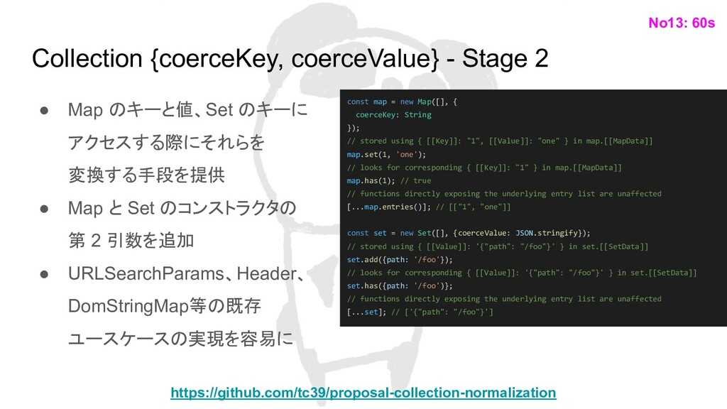Collection {coerceKey, coerceValue} - Stage 2 ●...