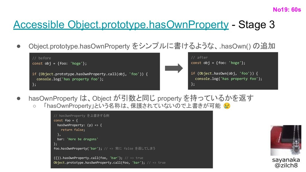 Accessible Object.prototype.hasOwnProperty - St...