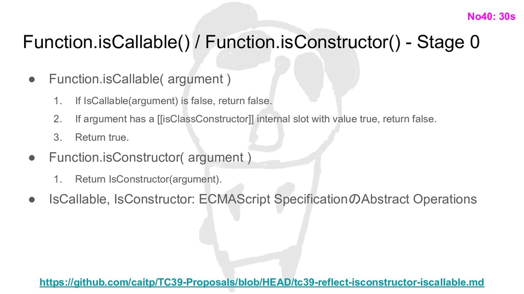Function.isCallable() / Function.isConstructor(...