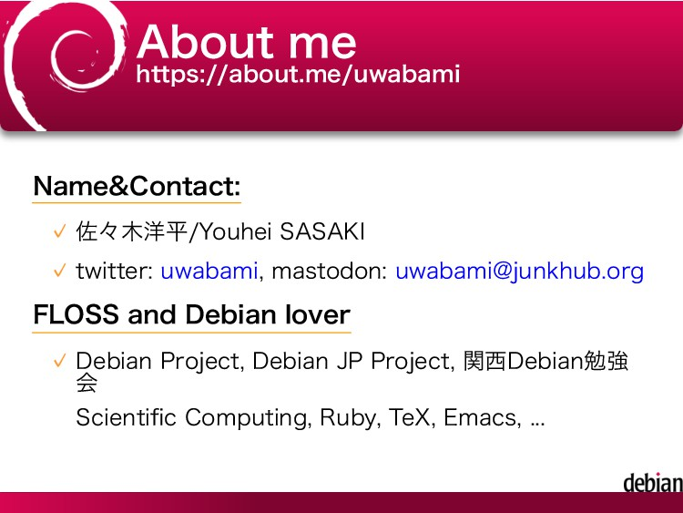 About me https://about.me/uwabami Name&Contact:...
