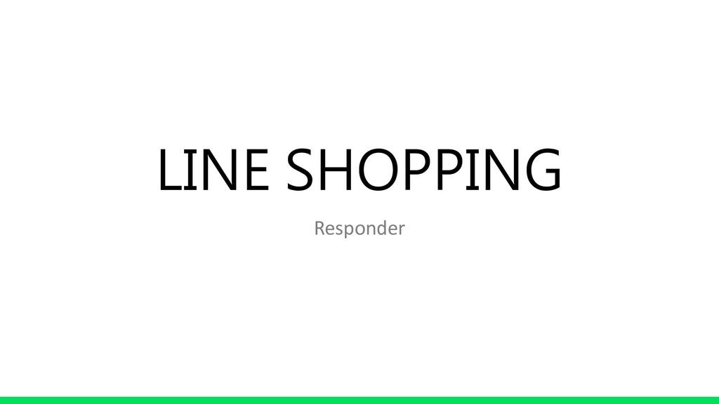 LINE SHOPPING Responder