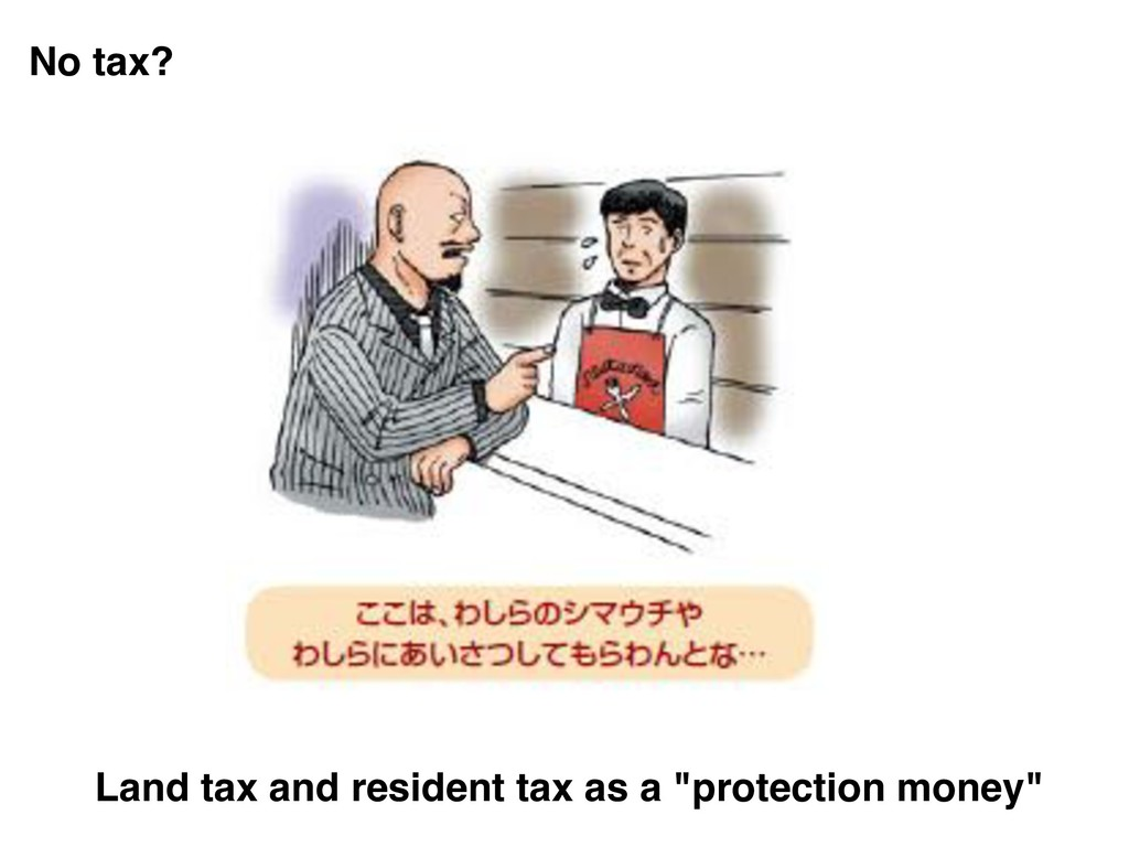 "No tax? Land tax and resident tax as a ""protect..."