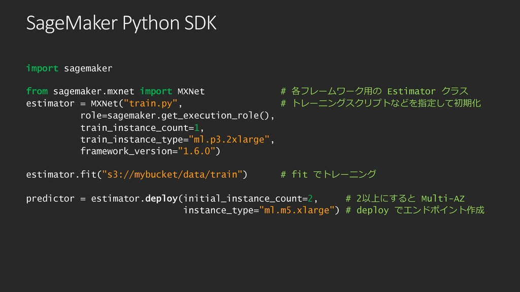SageMaker Python SDK import sagemaker from sage...