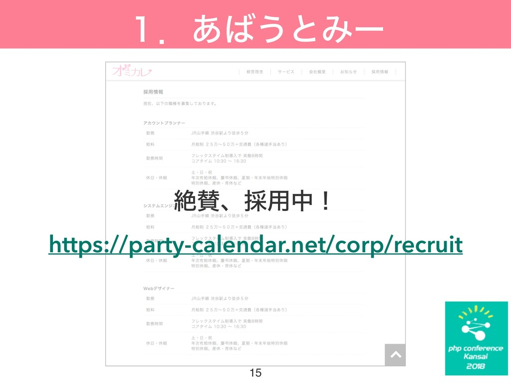 ̍ɽ͋͏ͱΈʔ ઈɺ࠾༻தʂ https://party-calendar.net/cor...