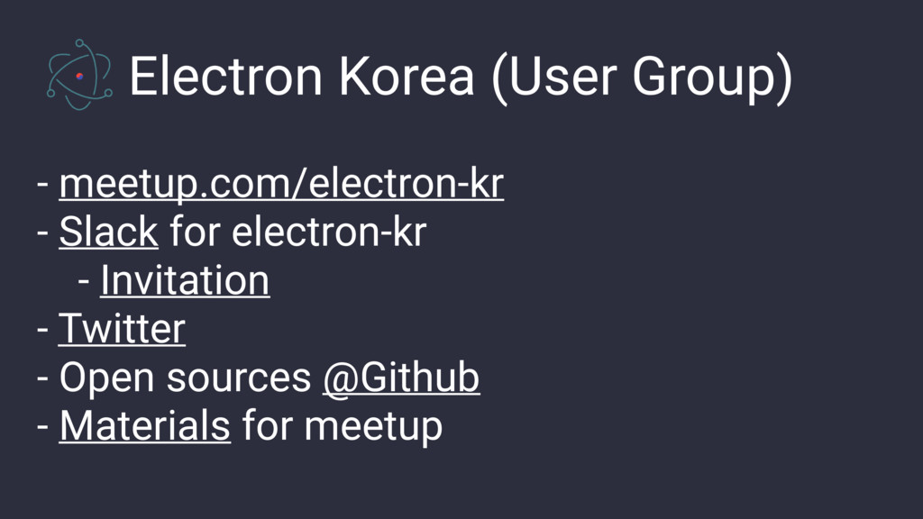 Electron Korea (User Group) - meetup.com/electr...