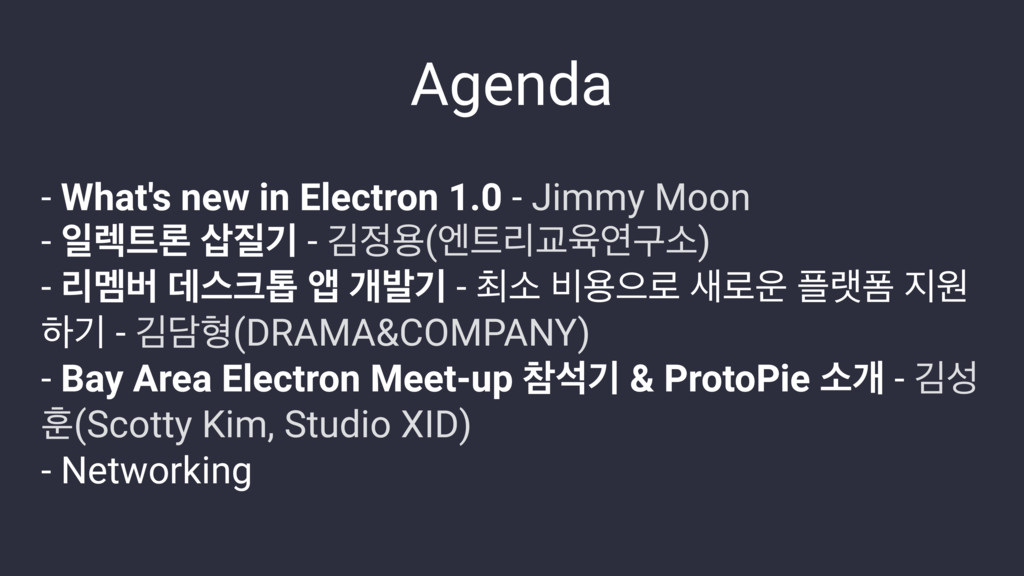 Agenda - What's new in Electron 1.0 - Jimmy Moo...