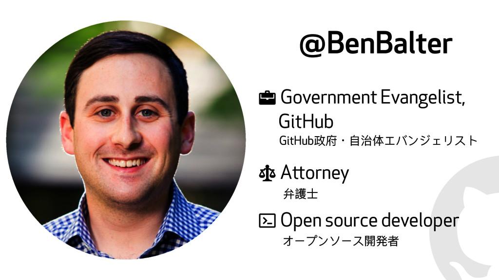 "! @BenBalter "" Government Evangelist, GitHub G..."