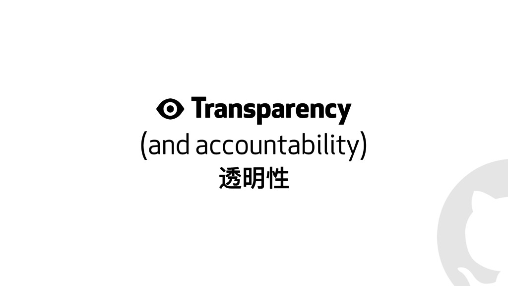 ! 5 Transparency  (and accountability) ᭐ก