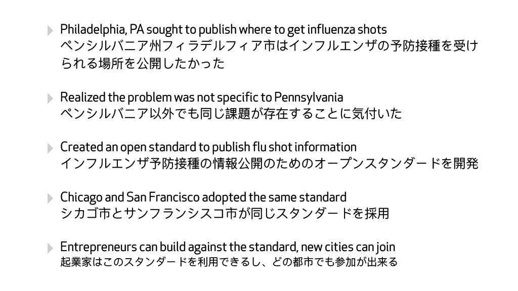 ‣ Philadelphia, PA sought to publish where to g...