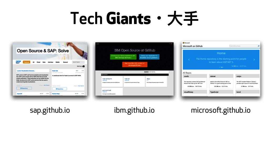 Tech Giantsɾय़ಋ sap.github.io ibm.github.io micr...