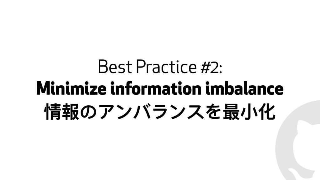 ! Best Practice #2: Minimize information imbala...