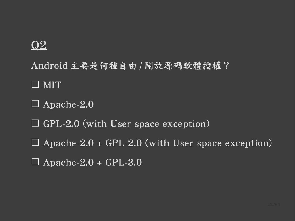 20/94 Q2 Android 主要是何種自由 / 開放源碼軟體授權? ☐ MIT ☐ Ap...
