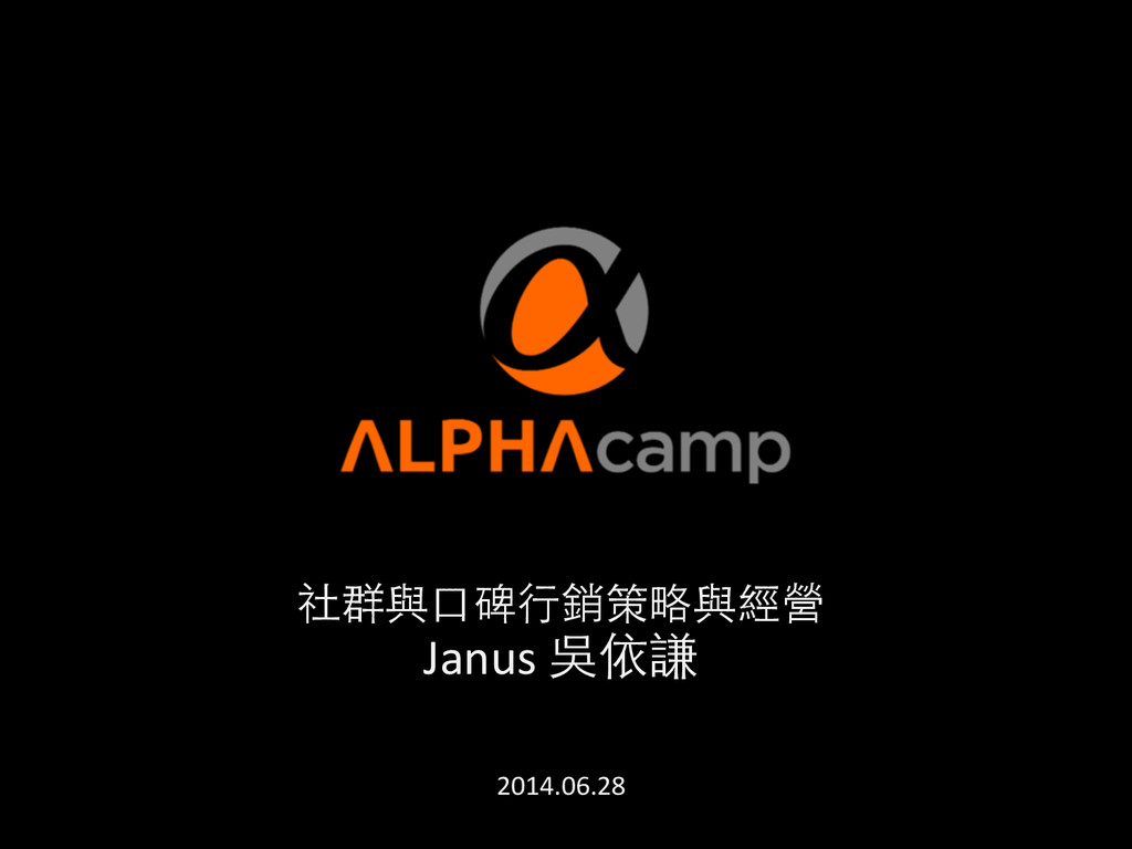 "§ª4UÚ$·Â»4""! Janus!ϟØ! ! 2014.06.28"