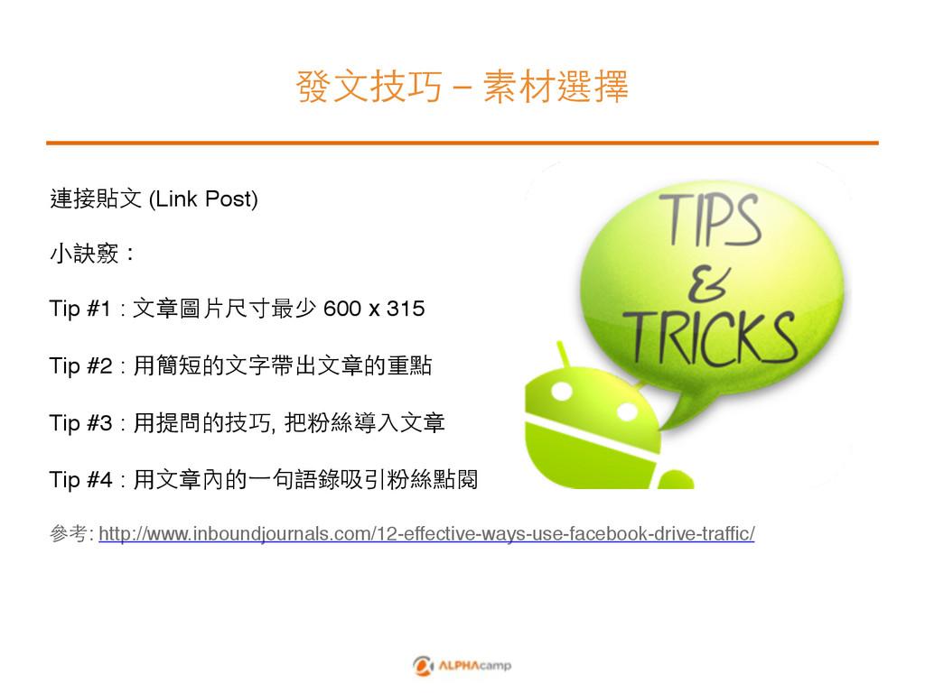:wȒɦˡȃɌôNj ňëȮw (Link Post)! ! -ʧ˅ˢ! ! Tip #1 : ...