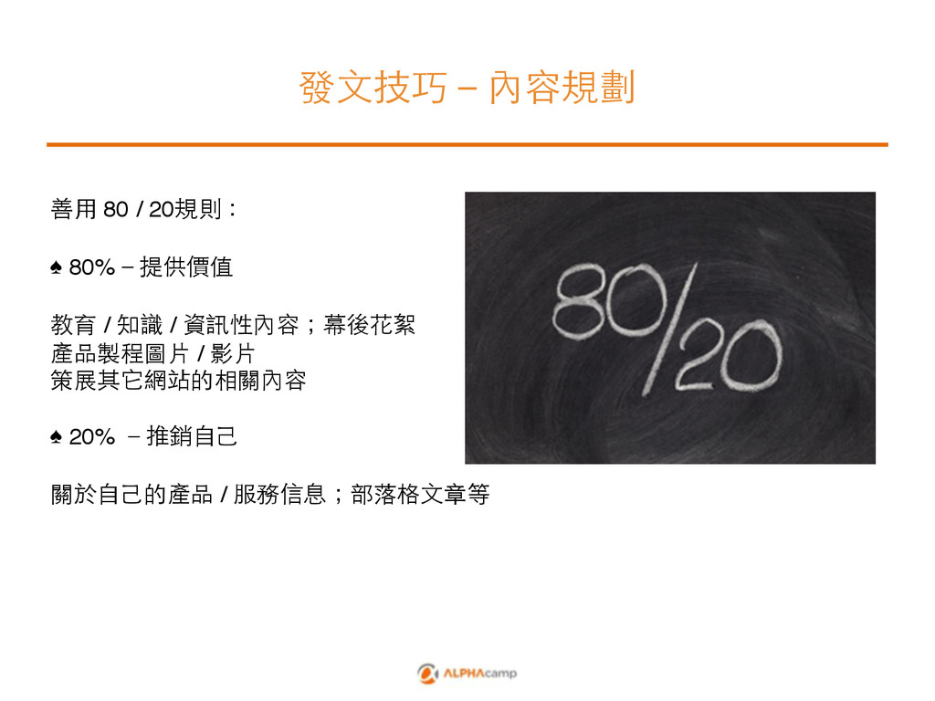 :wȒɦˡàđȧȨ ȓC 80 / 20ȧǯˢ! ! ˞ 80%ˡĤɝģƢ! ! ĵǺ / ]...