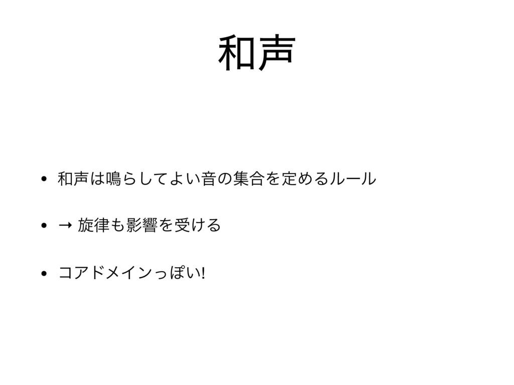  • ໐Βͯ͠Α͍Իͷू߹ΛఆΊΔϧʔϧ  • → ટӨڹΛड͚Δ  • ίΞυ...