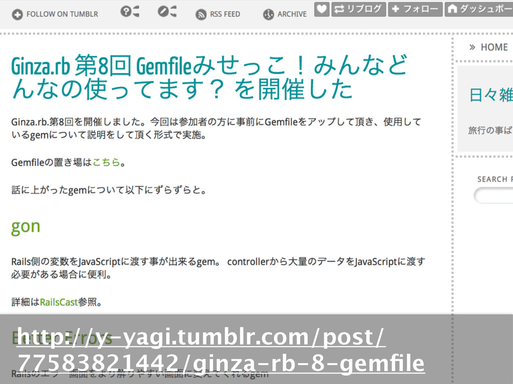 http://y-yagi.tumblr.com/post/ 77583821442/ginz...