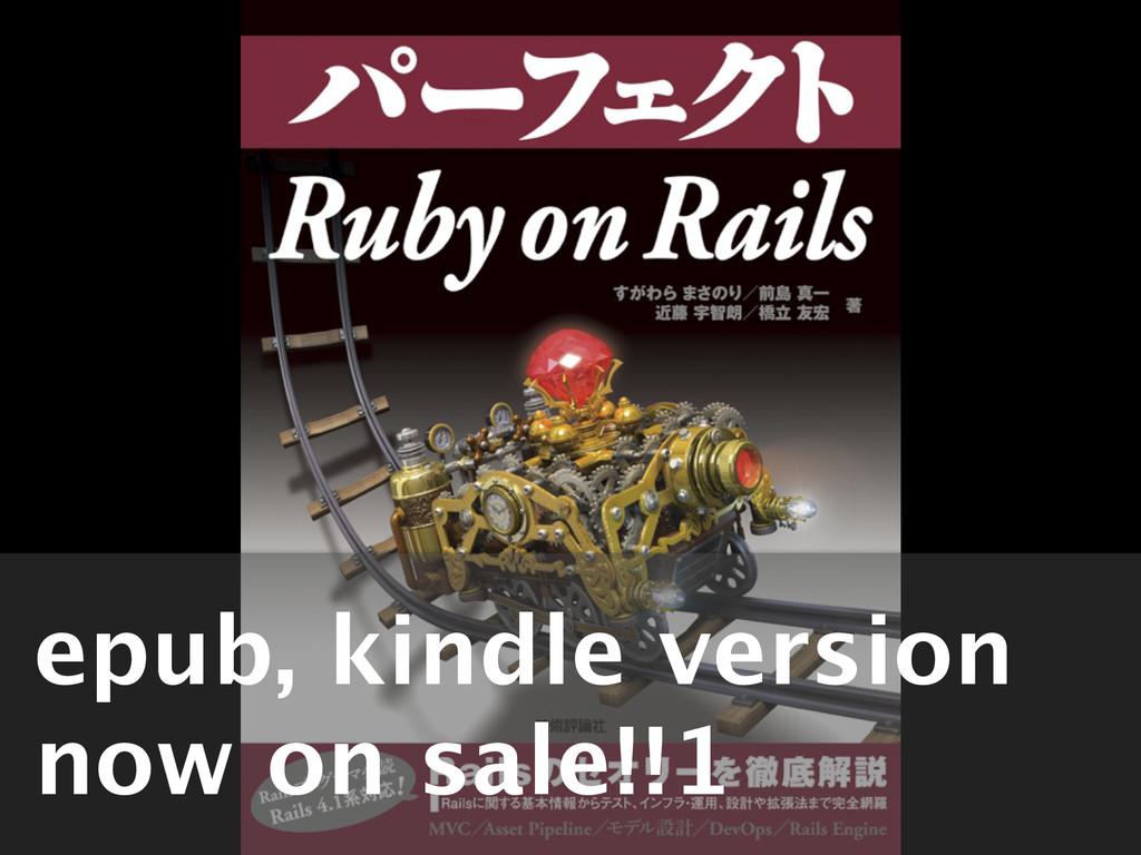 epub, kindle version now on sale!!1