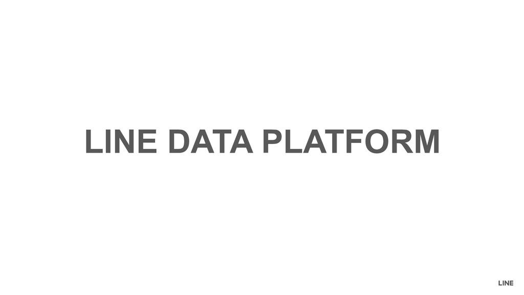 LINE DATA PLATFORM