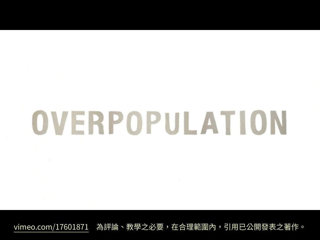Infographic 'Overpopulation - The More the Merr...