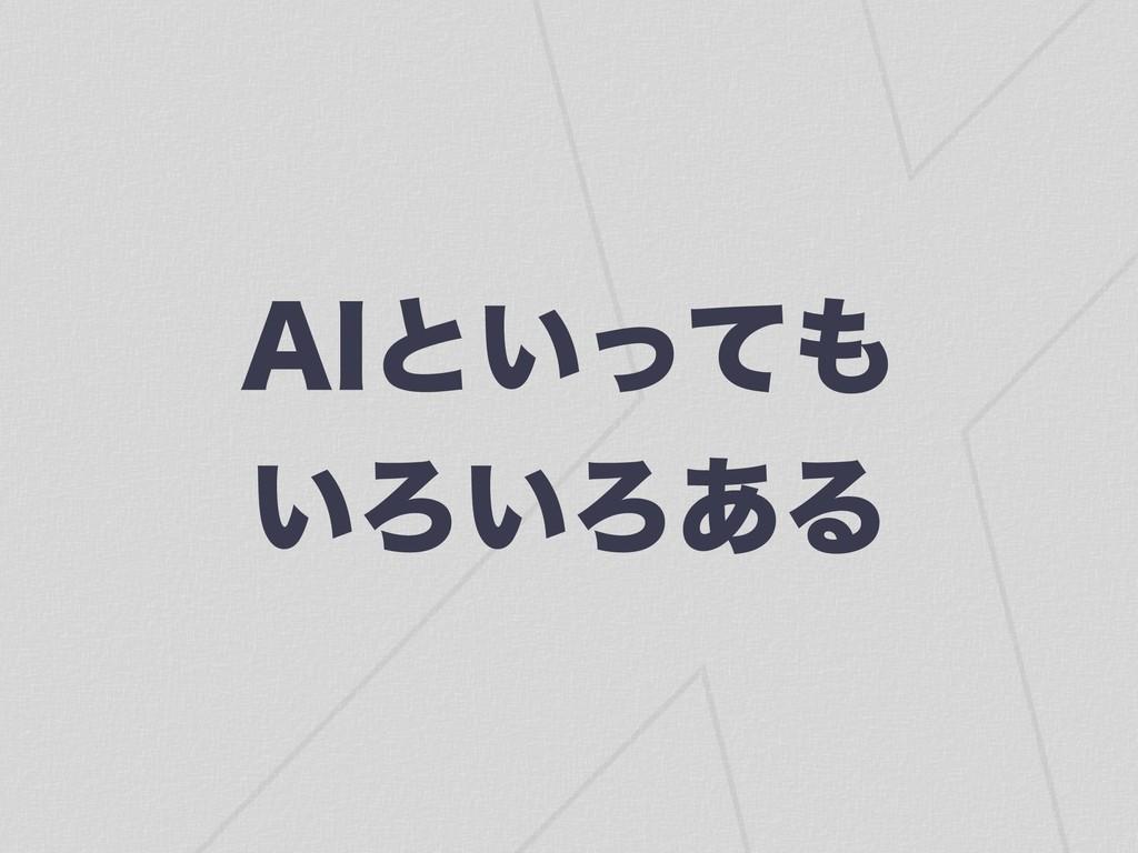 """""""*ͱ͍ͬͯ ͍Ζ͍Ζ͋Δ"""