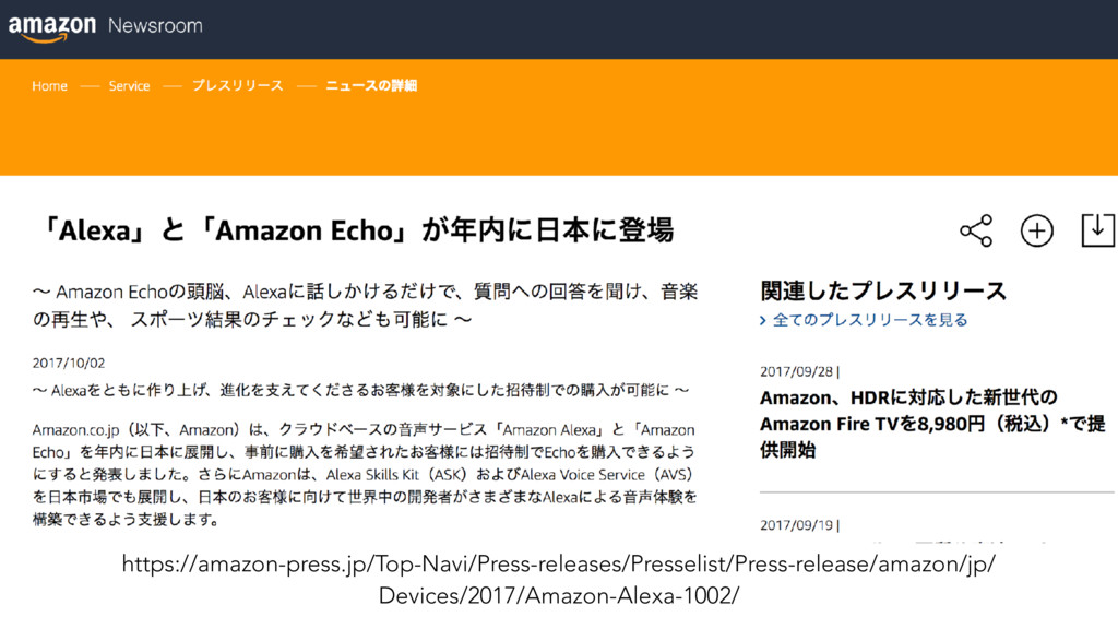 https://amazon-press.jp/Top-Navi/Press-releases...