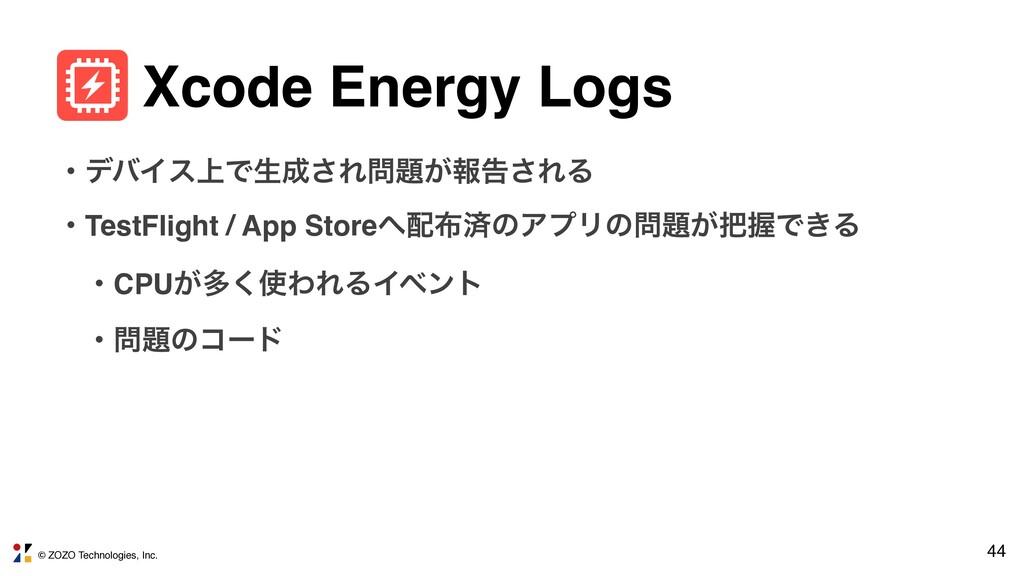 © ZOZO Technologies, Inc. 44 Xcode Energy Logs ...