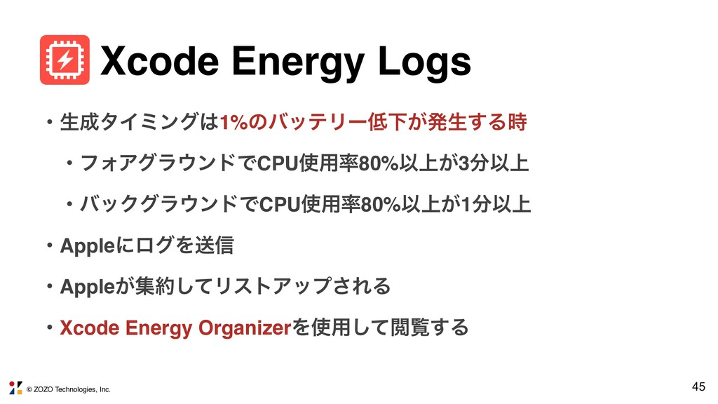 © ZOZO Technologies, Inc. 45 Xcode Energy Logs ...