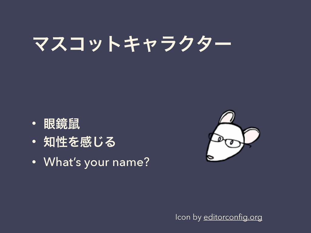 ϚείοτΩϟϥΫλʔ • ؟ڸ • ੑΛײ͡Δ • What's your name? ...
