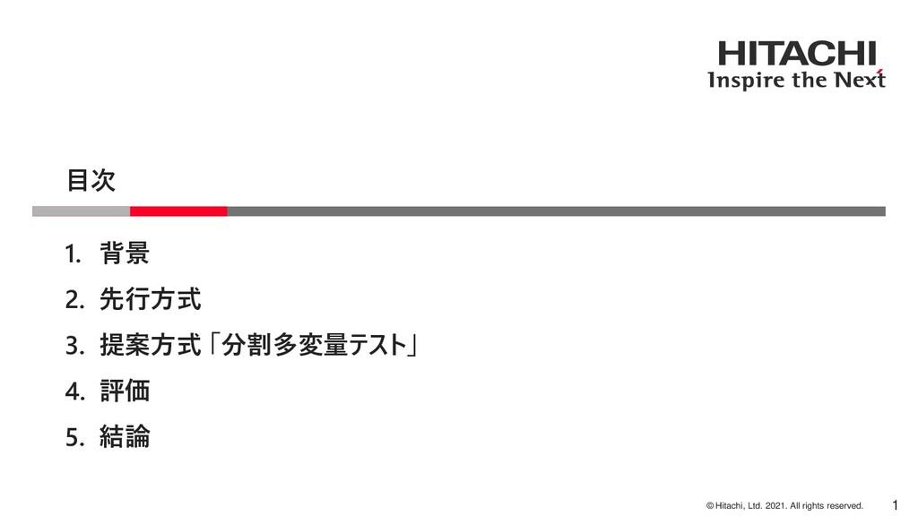 © Hitachi, Ltd. 2021. All rights reserved. 1 1....