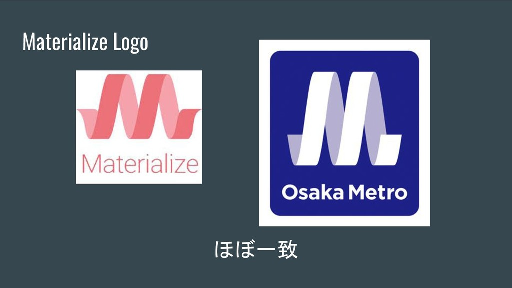 Materialize Logo ほぼ一致