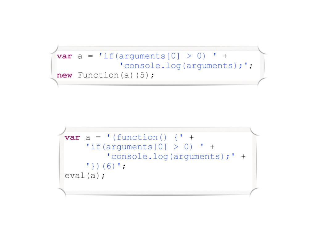 var a = '(function() {' + 'if(arguments[0] > 0)...