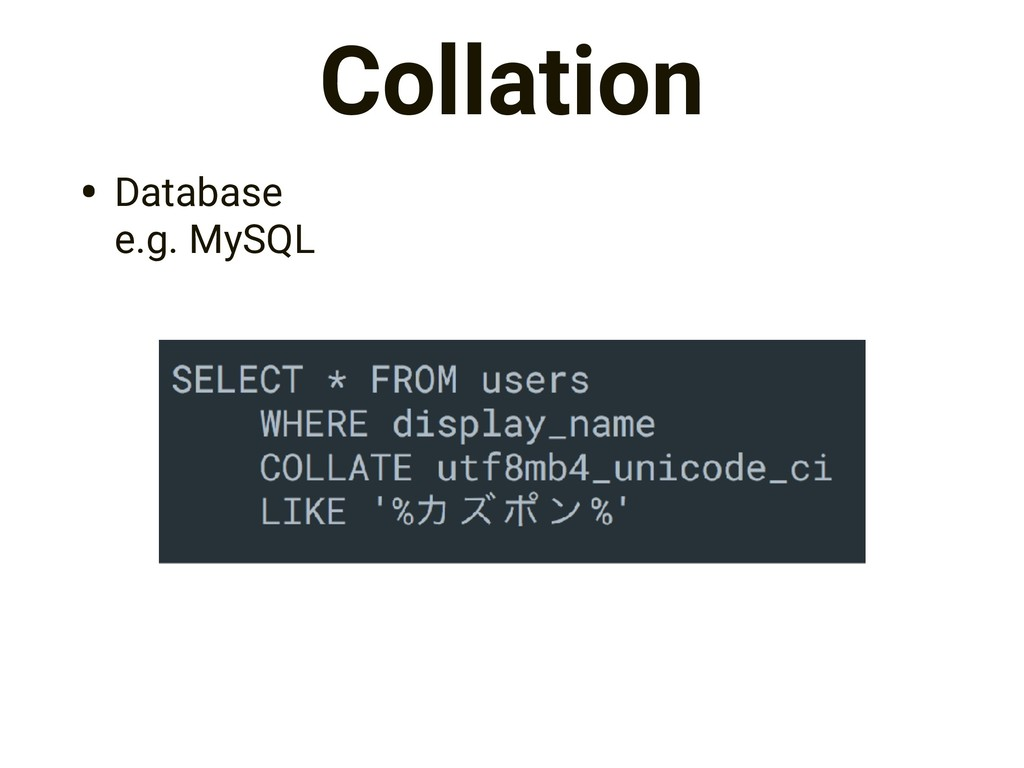 Collation • Database