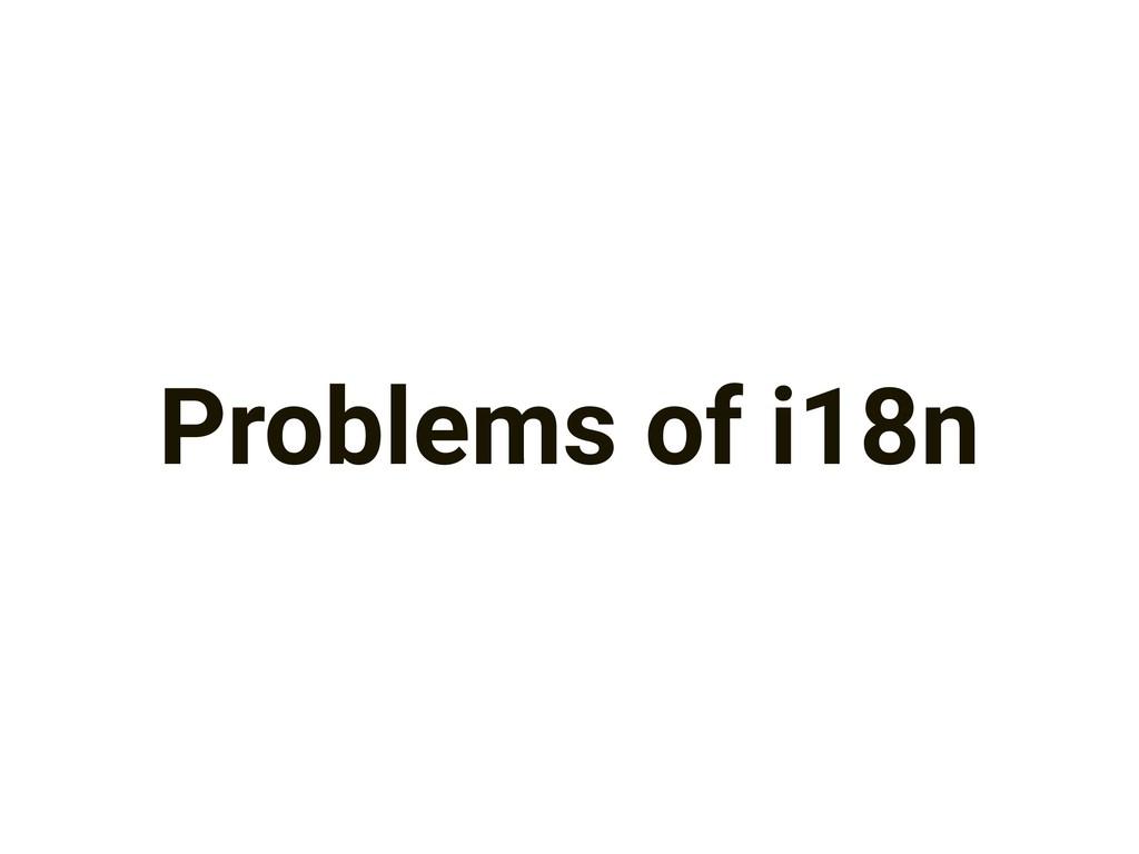 Problems of i18n