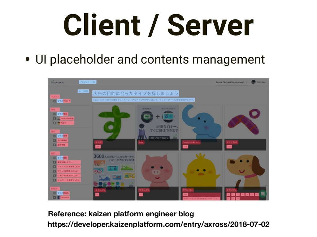 Client / Server • UI placeholder and contents m...