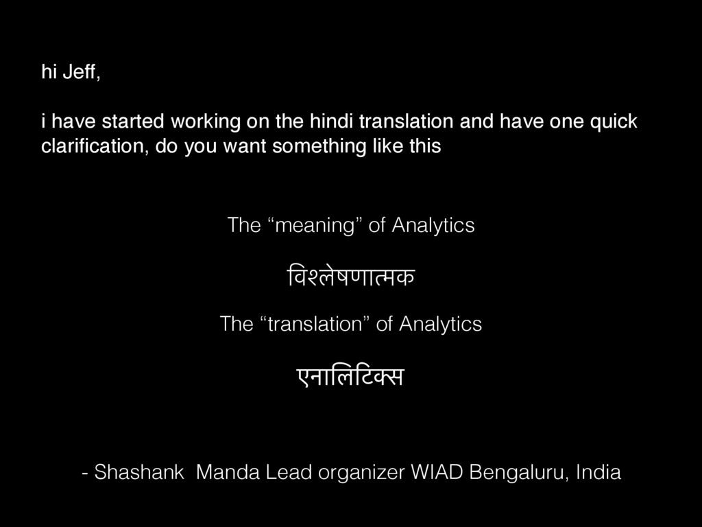 """िवश्लेषणात्मक The """"meaning"""" of Analytics The """"t..."""